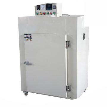 Most Popular Condiment Turmeric Powder Seasoning Microwave Drying Equipment