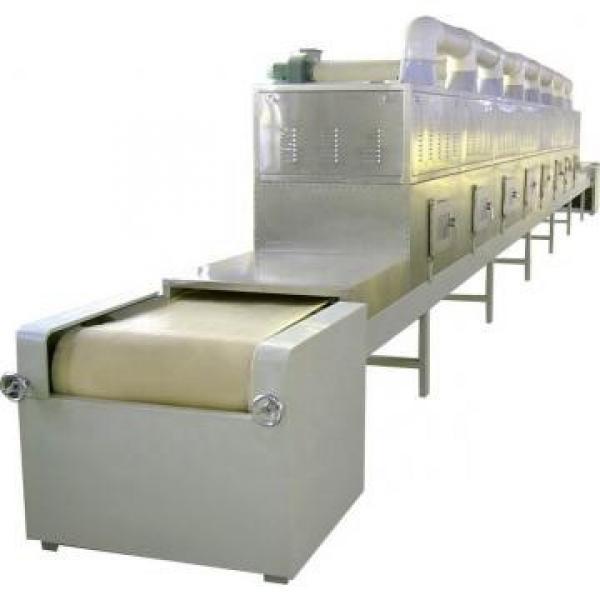 Multifunctional Popular Pet Food Processing Machine #1 image